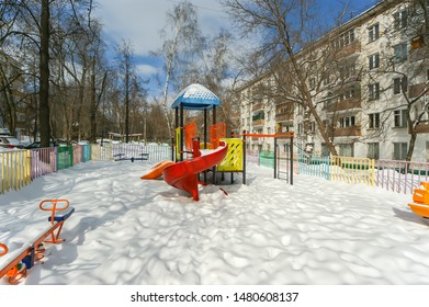 Playground snowy winters, Moscow, Russia