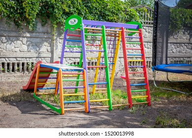 Playground - a sports corner with stairs and a rope for active pastime of children and walks. A place to play. Physical education in the fresh air.