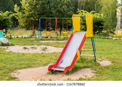 the Playground is void of old