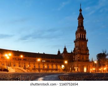 Plaza de Espana, Seville lit up