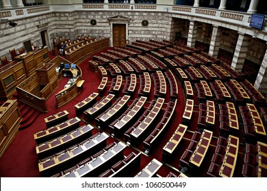 The plenary room of Greek Parliament in Athens, Greece on Oct. 03, 2017.
