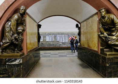 "Ploshchad Revolyutsii Metro Station, Moscow, Russia.  May 14, 2018. Metro station ""Revolution Square"" ,opened in 1938. It is one of the attractive metro for tourists in Russia"