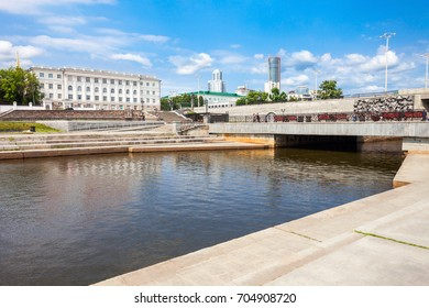 Plotinka weir on river Iset in Yekaterinburg, Russia. The Iset River in Western Siberia flows from the Urals through the Sverdlovsk, Kurgan and Tyumen Oblasts into the Tobol River.