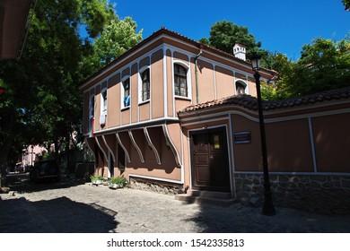 """Plovdiv / Bulgaria - 12 Jul 2015: The Old Pharmacy """"Hippocrates"""" in Plovdiv, Bulgaria"""