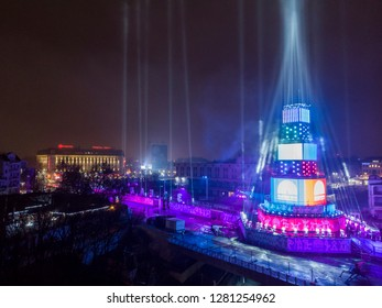 PLOVDIV, BULGARIA - JANUARY 10, 2019 - Main tower and stage for the opening event of European Capital of Culture - Plovdiv 2019. Light show at night.