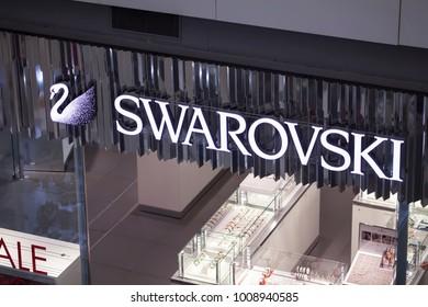PLOVDIV, BULGARIA - JANUARY 12, 2018:Shopping center in town of Plovdiv. Swarowski boutique inside.