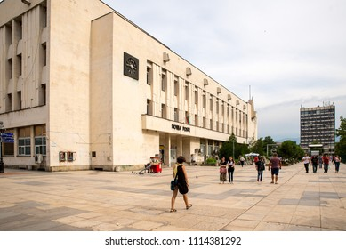 PLOVDIV, BULGARIA - JUNE 6, 2018: Pedestrians in the modern area of the city of Plovdiv