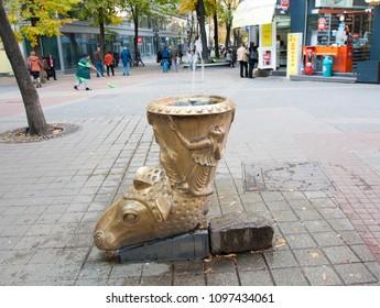 PLOVDIV, BULGARIA - NOVEMBER 09, 2015:Decorative fountain in cit
