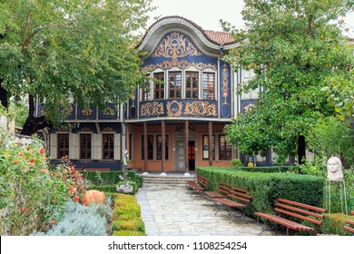 PLOVDIV, BULGARIA - OCTOBER 27, 2014: Beautiful view of the Kuyumdzhioglu house, which houses the Regional Ethnographic Museum in Old Town in Plovdiv, Bulgaria on October 27, 2014