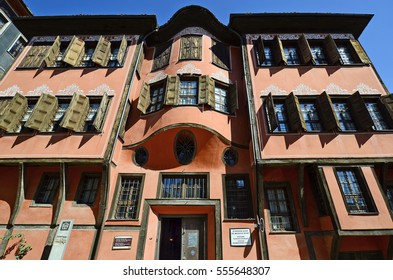 PLOVDIV, BULGARIA - SEPTEMBER 23: Museum of culture building in traditional structure in the Unesco World Heritage site of Old Town, on September 23, 2016 in Plovdiv, Bulgaria