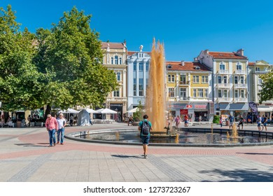Plovdiv/Bulgaria - 09.17.2018:The ocity centre of amazing city Plovdiv (the oldest city in Europe, where people lives whole the time- 8000 years), Bulgaria