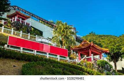 Po Fook Hill Columbarium in Hong Kong, China