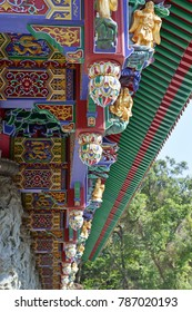 Po Lin Buddhist Monestery showing its traditional Chinese architecture at Ngong Ping in the mountains on Lantau Island Hong Kong, China