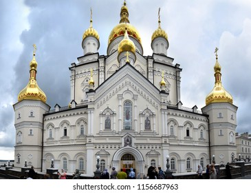 Pochayiv, Ukraine -July 28, 2018: Holy Dormition Pochayiv Lavra, a monastery that for centuries has been the spiritual centre of various Orthodox denominations in Western Ukraine.