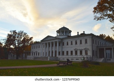 Podolsk, Russia - October 14, 2018: Manor Ostafyevo at sunset. View of the main house with outbuildings - Shutterstock ID 1237699060