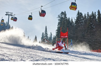 Poiana Brasov, ROMANIA -23 January 2018: Unknown skier competes in the Poiana Brasov FIS. Children Trophy 23-24 Februarie 2018