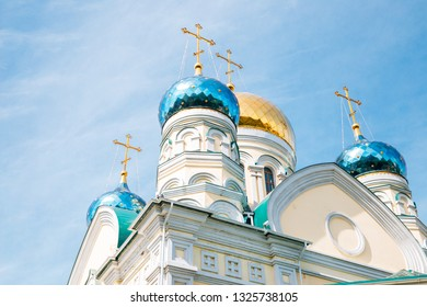 Pokrovsky cathedral colorful dome roof in Vladivostok, Russia