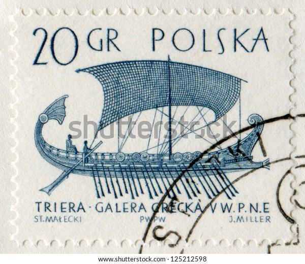Poland Circa 1965 Postage Stamp Printed Stock Photo (Edit Now) 125212598