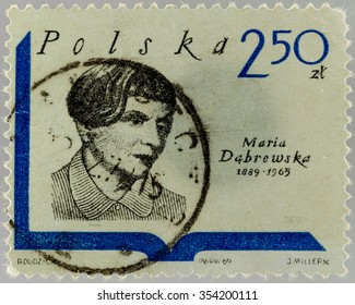 POLAND - CIRCA 1969: used post stamp of POLAND . Text of post stamp : POLAND ; Maria Dabrowska ; 1889-1965 ; 2,5 zloty  . Image of post stamp contains portrait of Maria Dabrowska .