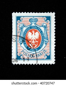 POLAND - CIRCA 1987: A stamp printed in Poland is devoted to 130 years of polish postage stamps circa 1987.