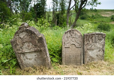 Poland, Lutowiska. Old Jewish cemetery - established in the 18th century, about 100 tombstones preserved.