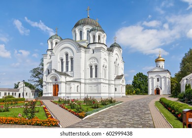 Polatsk, Belarus - August 04 2016: Spaso-Euphrosyne female Orthodox monastery