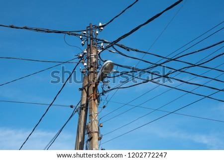 Surprising Pole Electrical Telephone Wires Street Lamp Stock Photo Edit Now Wiring Cloud Funidienstapotheekhoekschewaardnl