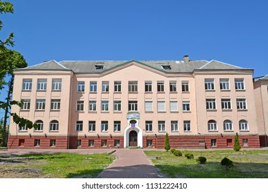 POLESSK, RUSSIA - JULY 01, 2015: The office building in summer day