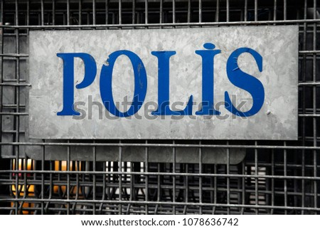 Police Barriers Taksim Square Istanbul Turkey Stock Photo Edit Now