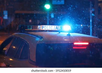 Police, blue car alarm lights.