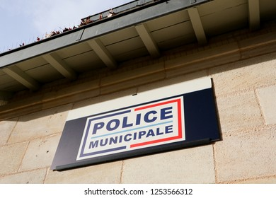 police municipale means in french Municipal Police building in France under authority of city Mayor