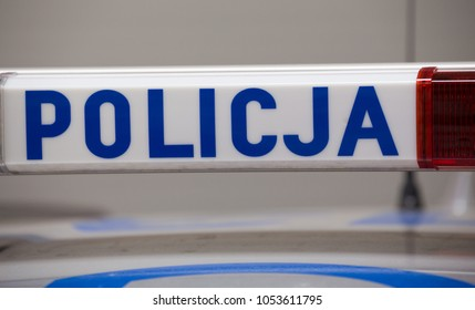 Police sign of a police car