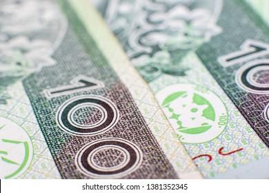 Polish Zloty banknotes (PLN) - Closeup on 100 PLN banknote. Macro shot