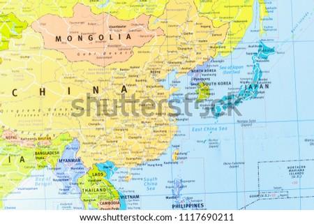 Political Map East Asia.Political Map East Asia Region Stock Photo Edit Now 1117690211