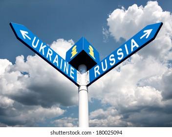 Political metaphor. Russia-Ukraine road sign