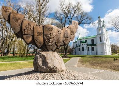 """Polotsk, Belarus - April 23, 2018: Memorable sign """"Polotsk is the cradle of Belarusian statehood"""""""