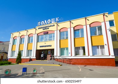 POLOTSK, BELARUS - MAY 19, 2017: Unknown people enter railway station building, ticket offices, Polotsk, Belarus