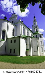 Polotsk, Belarus-June 8, 2016: Saint Sophia Cathedral (The Cathedral Of Holy Wisdom) was built in 1044-66 and is the oldest church in Belarus.