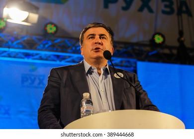 "Poltava, Mar 11, 2016 - Former Georgian president and Ukrainian politician Mikheil Saakashvili announced a speech on anti-corruption forum in the House of Culture ""Listopad"" in Poltava, Ukraine."