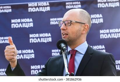 Poltava, September 23: Prime Minister of Ukraine Arseniy Yatsenyuk September 23, 2015  in Poltava, Ukraine