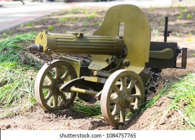 POLTAVA, UKRAINE – 5 MAY, 2018: Maxim gun (weapon invented by American-British inventor Hiram Stevens Maxim in 1884: it was the first recoil-operated machine gun)