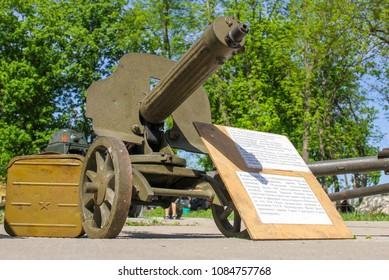 POLTAVA, UKRAINE – 5 MAY, 2018: Maxim gun (weapon invented by American-British inventor Hiram Stevens Maxim in 1884: it was the first recoil-operated machine gun)