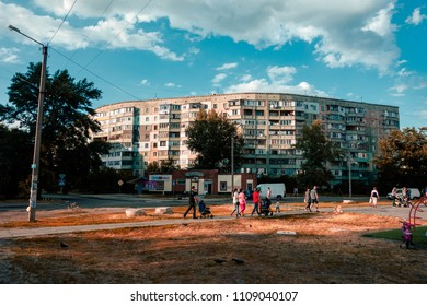 POLTAVA, UKRAINE - JUNE 09, 2018: peoples on the street of Levada region, Poltava city