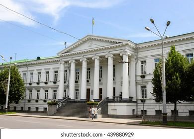 POLTAVA, UKRAINE - June 20, 2016: The former house of Poltava provincial government agencies (House of Poltava City Council)