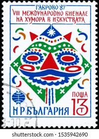 POLTAVA, UKRAINE - October 17, 2019. Vintage stamp printed in Bulgaria circa 1987 show The 8th International Humour and Satire Biennial, Gabrovo