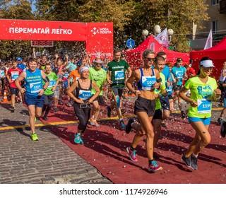 POLTAVA, UKRAINE - SEPTEMBER 2, 2018: Runners will start on a running distance during the Poltava Nova Poshta semi-marathon at the Theater Square