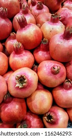 Pomegranate, can be used as a greeting card for Rosh Hashana