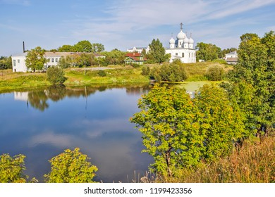 Pond and Transfiguration Cathedral. Belozersk. Vologodskaya Oblast. Russia