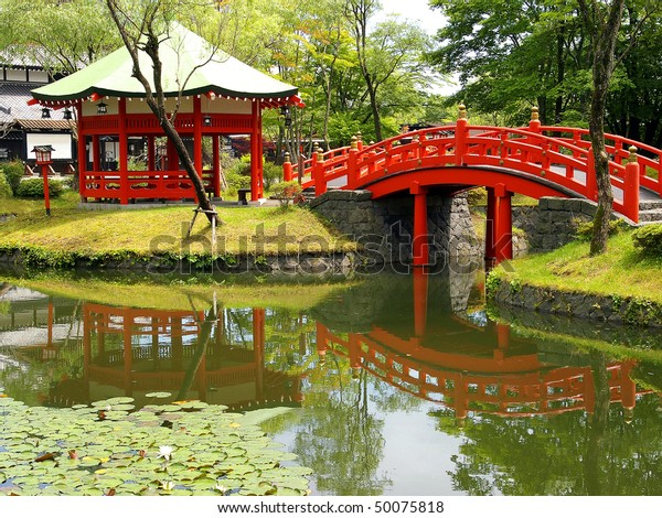 Pond in Village of Samurais. Japan, an island of Hokkaido