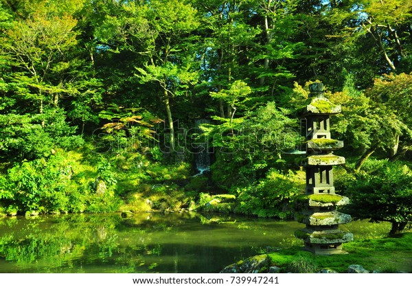 Pondthree Major Japanese Gardens Japan Stock Photo Edit Now